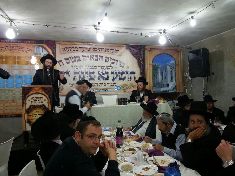 מגבית ספינקא עם רבי אלימלך בידרמן זלמנוביץ זייברט צילם מוטי איצקוביץ 24 (8)