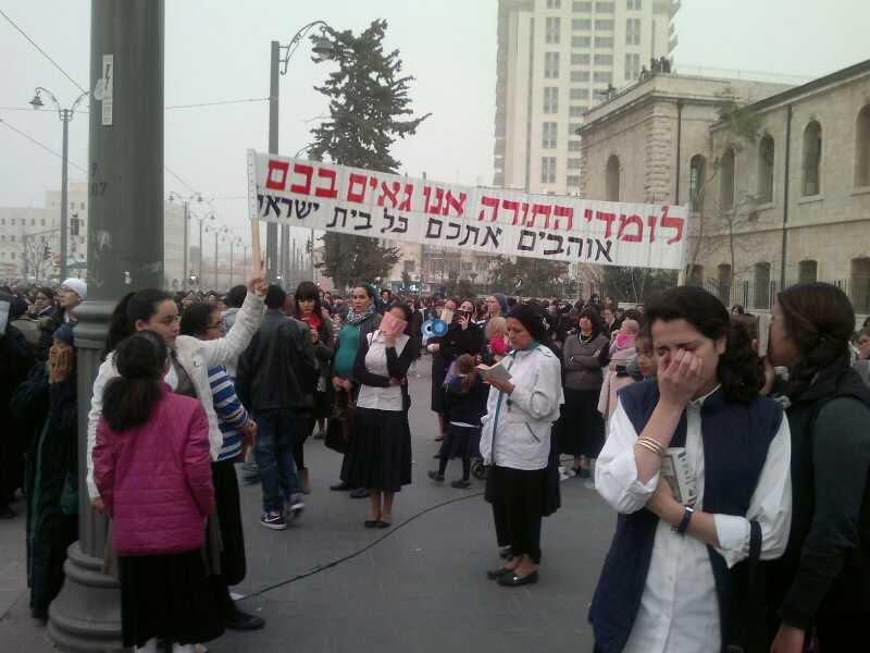 נשים עצרת