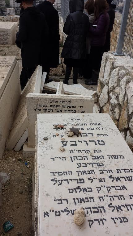 קבר חילול הר הזיתים צילם משה מזרחי 24 (1)