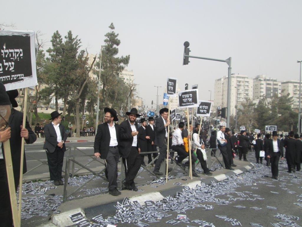 תחילת עצרת אדר ב' תשע''ד (15)
