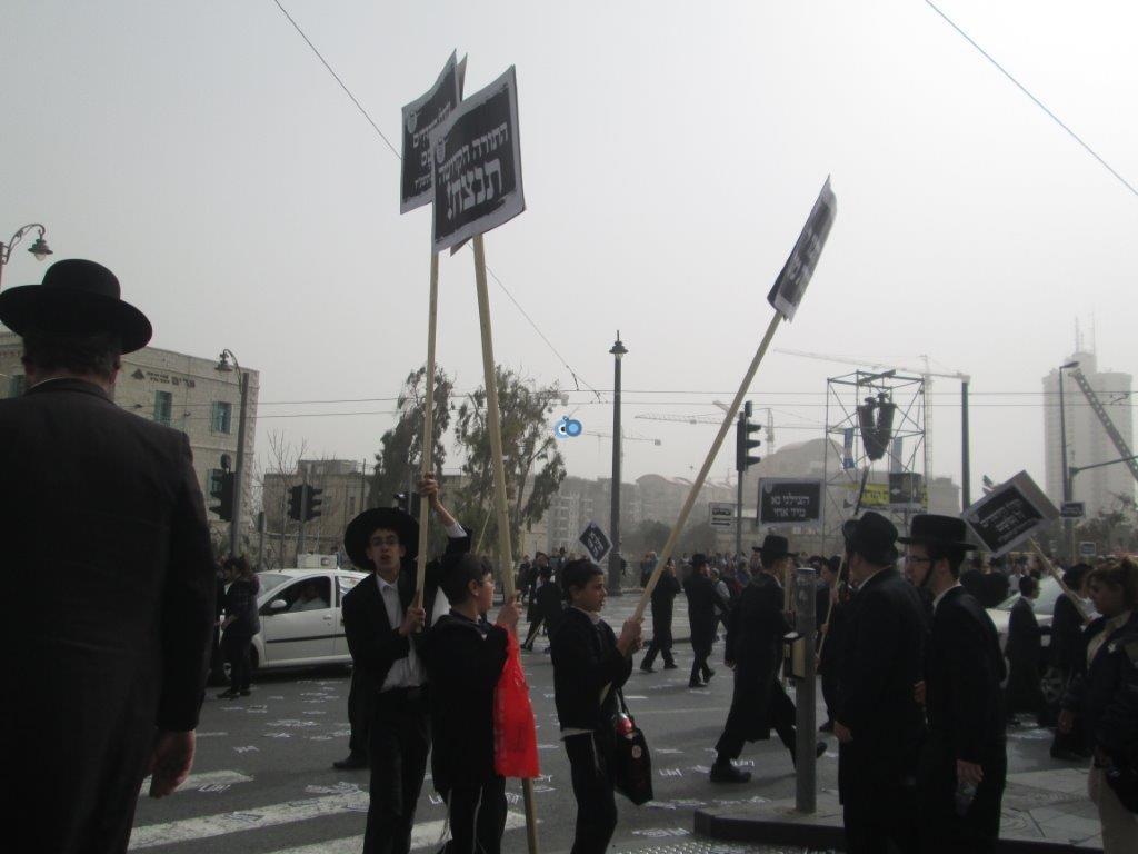 תחילת עצרת אדר ב' תשע''ד (20)