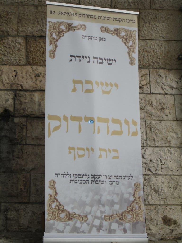 תחילת עצרת אדר ב' תשע''ד (26)