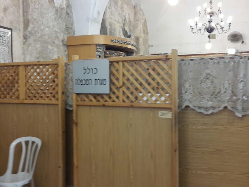 המונים בקבר רחל ומערת המכפלה בערח  אייר צילם יוסף חיים בן ציון 24(11)