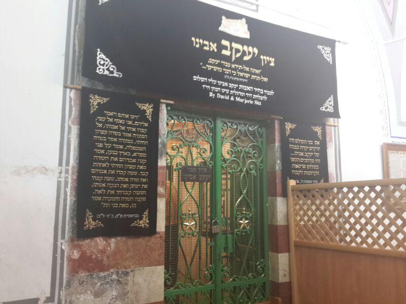 המונים בקבר רחל ומערת המכפלה בערח  אייר צילם יוסף חיים בן ציון 24(13)