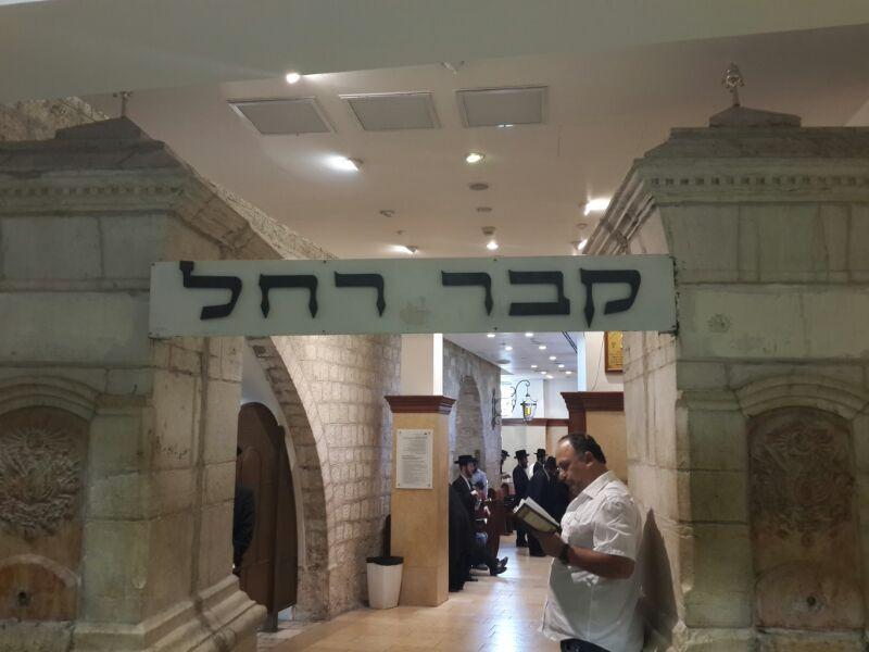 המונים בקבר רחל ומערת המכפלה בערח  אייר צילם יוסף חיים בן ציון 24(5)