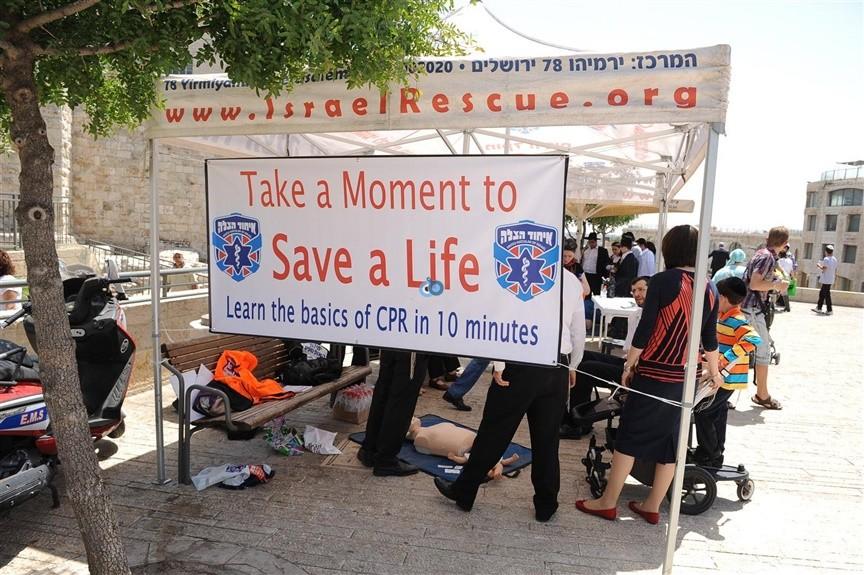 הצלת חיים הדרכה באיחוד צילם אסולין (2)