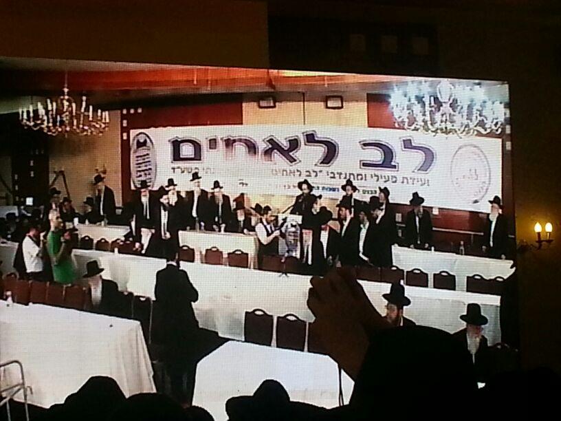 כינוס לב לאחים ניסן תשע''ד ער''ח אייר עד צילם יעקב כהן חדשות 24 (101)