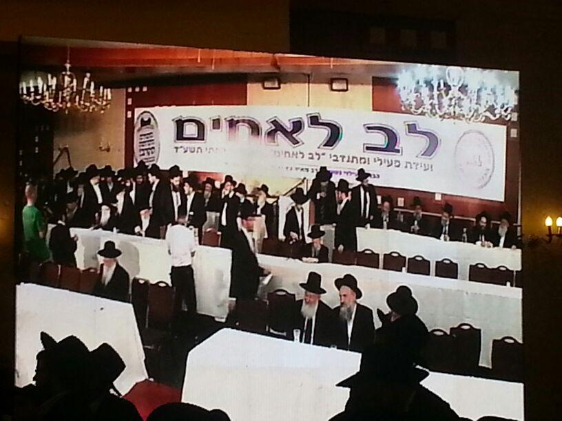 כינוס לב לאחים ניסן תשע''ד ער''ח אייר עד צילם יעקב כהן חדשות 24 (104)