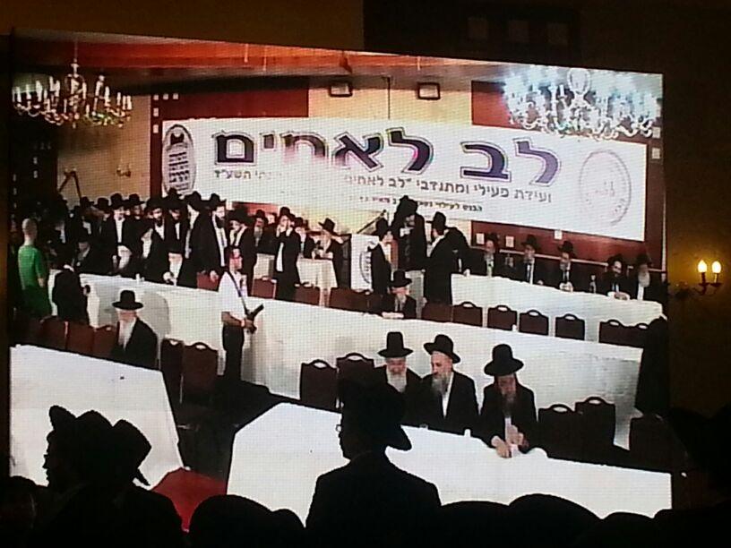 כינוס לב לאחים ניסן תשע''ד ער''ח אייר עד צילם יעקב כהן חדשות 24 (105)