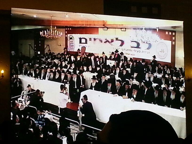 כינוס לב לאחים ניסן תשע''ד ער''ח אייר עד צילם יעקב כהן חדשות 24 (114)