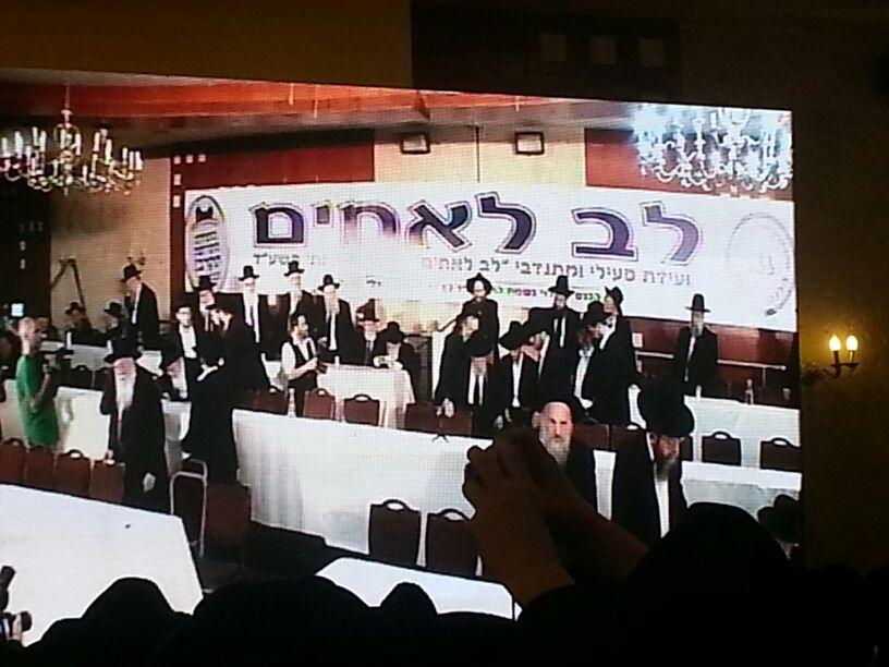 כינוס לב לאחים ניסן תשע''ד ער''ח אייר עד צילם יעקב כהן חדשות 24 (115)