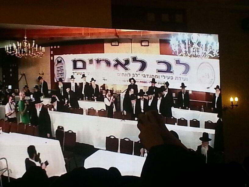 כינוס לב לאחים ניסן תשע''ד ער''ח אייר עד צילם יעקב כהן חדשות 24 (116)