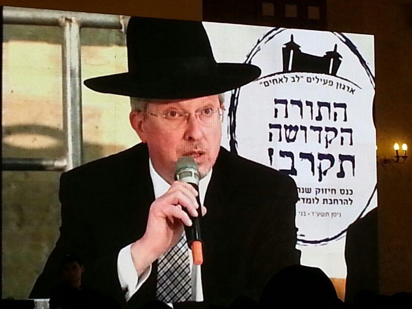 כינוס לב לאחים ניסן תשע''ד ער''ח אייר עד צילם יעקב כהן חדשות 24 (117)