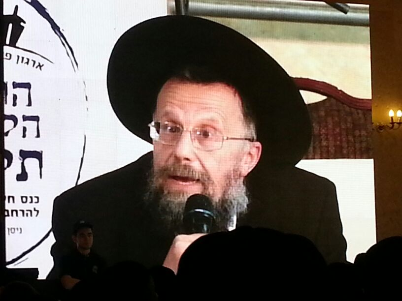 כינוס לב לאחים ניסן תשע''ד ער''ח אייר עד צילם יעקב כהן חדשות 24 (118)