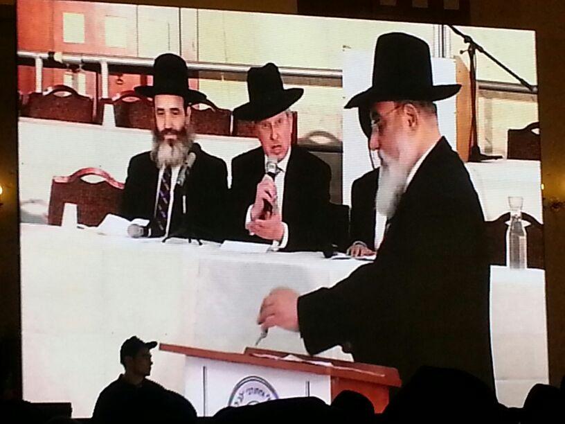 כינוס לב לאחים ניסן תשע''ד ער''ח אייר עד צילם יעקב כהן חדשות 24 (119)