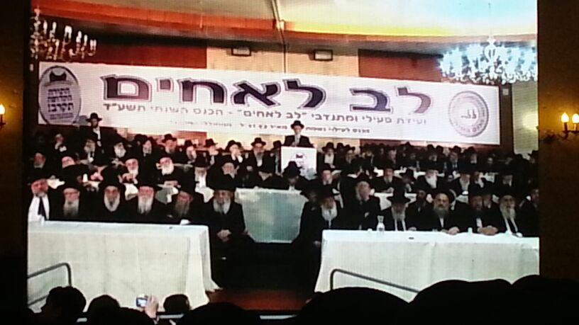 כינוס לב לאחים ניסן תשע''ד ער''ח אייר עד צילם יעקב כהן חדשות 24 (143)