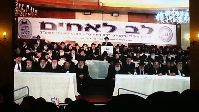 כינוס לב לאחים ניסן תשע''ד ער''ח אייר עד צילם יעקב כהן חדשות 24 (146)