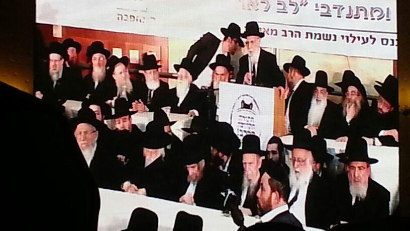 כינוס לב לאחים ניסן תשע''ד ער''ח אייר עד צילם יעקב כהן חדשות 24 (147)
