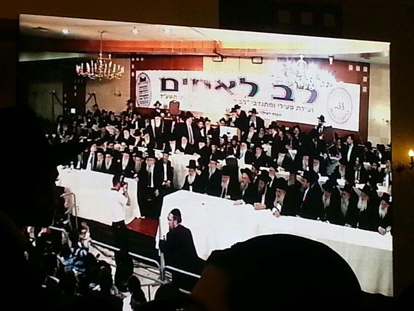 כינוס לב לאחים ניסן תשע''ד ער''ח אייר עד צילם יעקב כהן חדשות 24 (152)