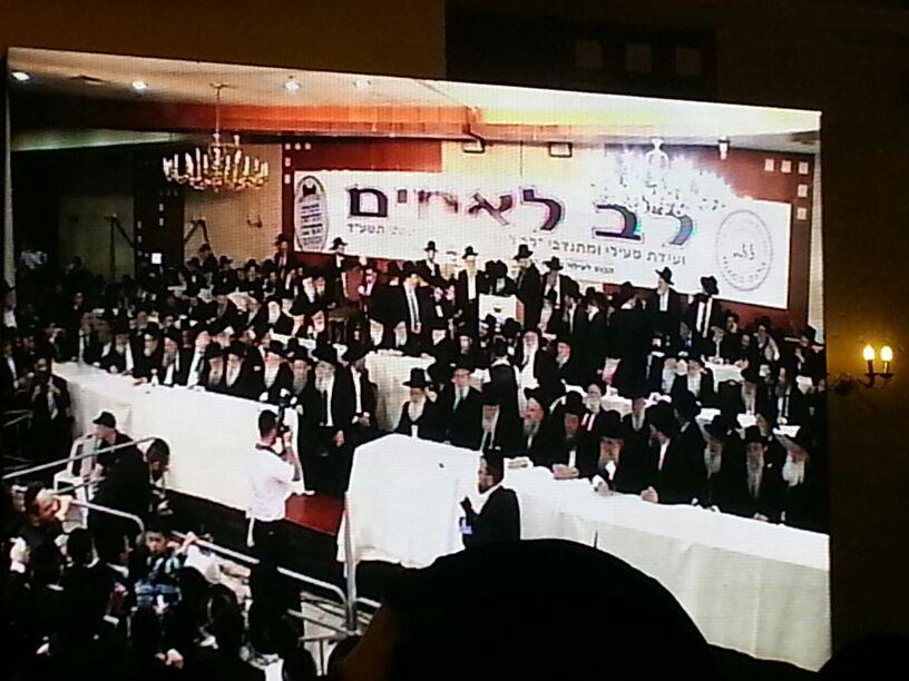 כינוס לב לאחים ניסן תשע''ד ער''ח אייר עד צילם יעקב כהן חדשות 24 (156)