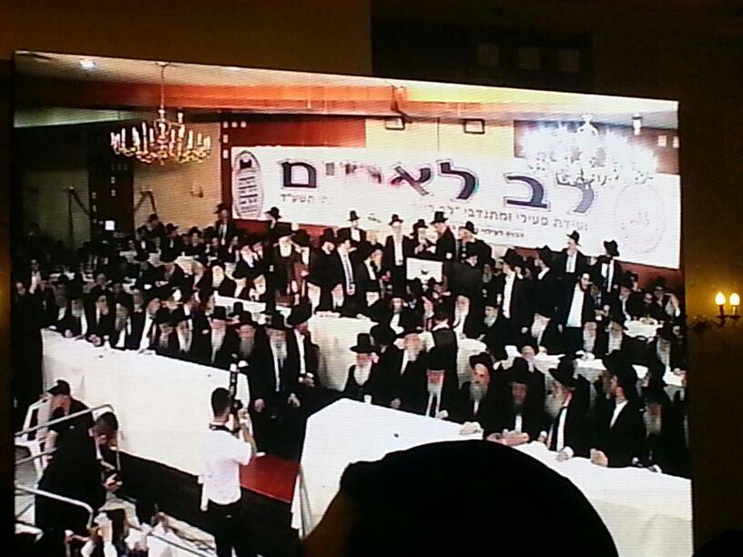 כינוס לב לאחים ניסן תשע''ד ער''ח אייר עד צילם יעקב כהן חדשות 24 (158)