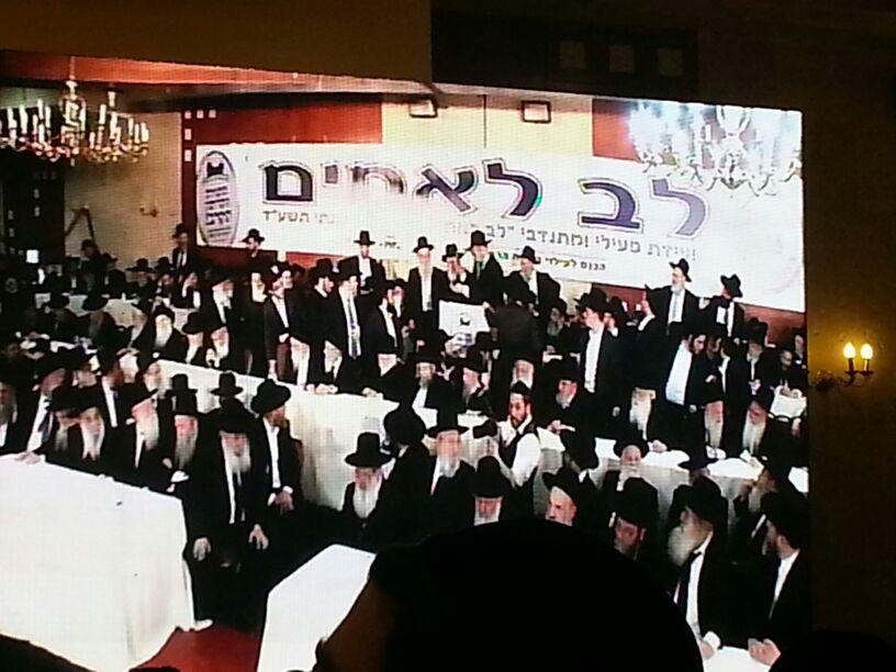 כינוס לב לאחים ניסן תשע''ד ער''ח אייר עד צילם יעקב כהן חדשות 24 (159)