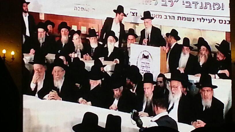כינוס לב לאחים ניסן תשע''ד ער''ח אייר עד צילם יעקב כהן חדשות 24 (16)