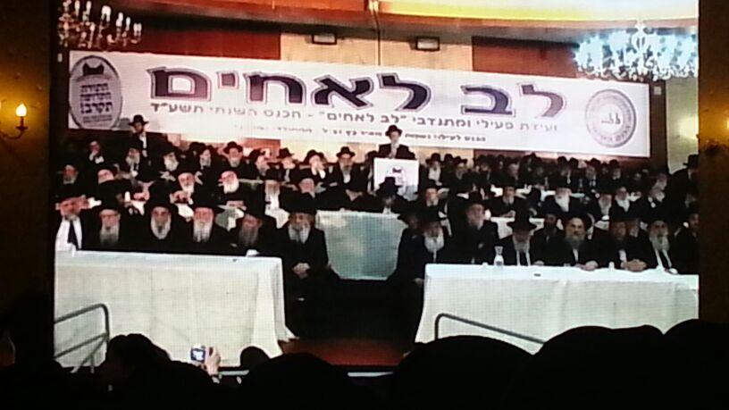 כינוס לב לאחים ניסן תשע''ד ער''ח אייר עד צילם יעקב כהן חדשות 24 (17)