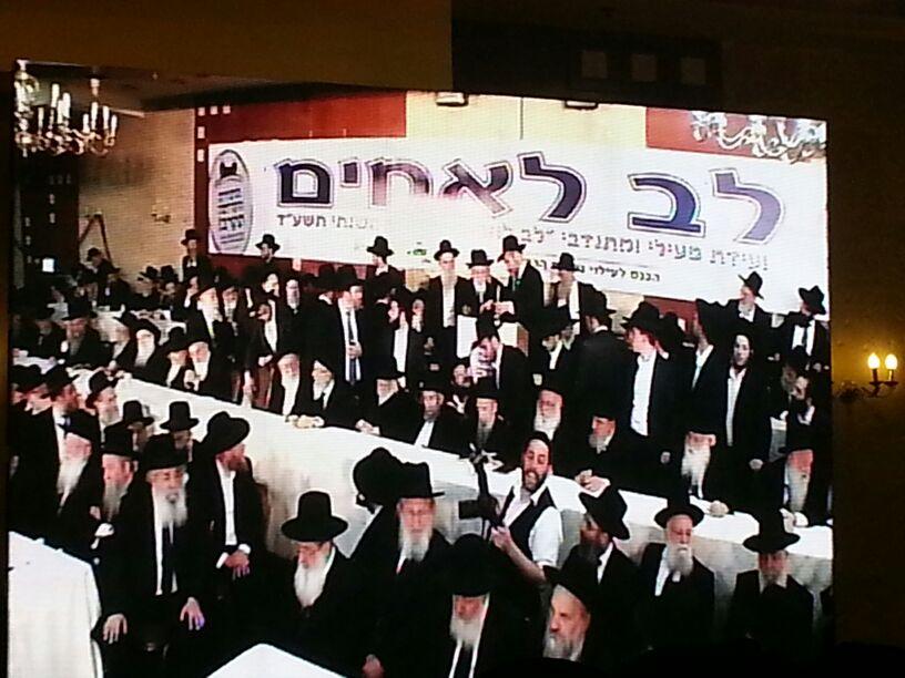 כינוס לב לאחים ניסן תשע''ד ער''ח אייר עד צילם יעקב כהן חדשות 24 (22)