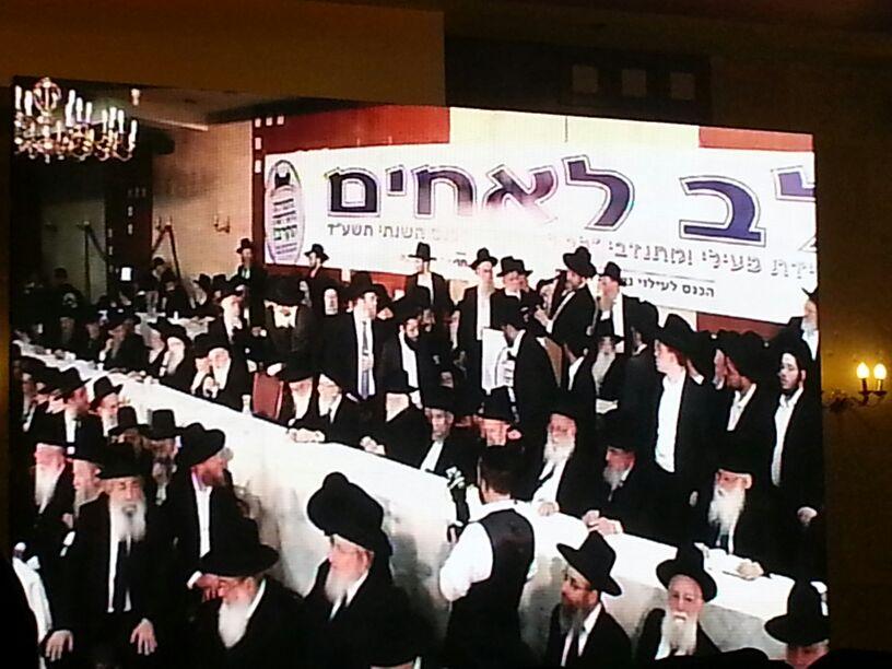 כינוס לב לאחים ניסן תשע''ד ער''ח אייר עד צילם יעקב כהן חדשות 24 (24)