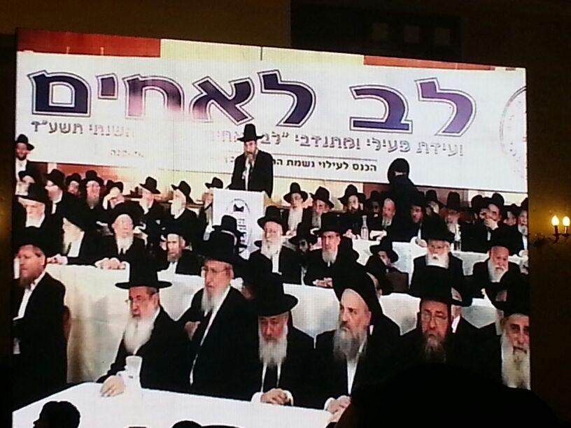 כינוס לב לאחים ניסן תשע''ד ער''ח אייר עד צילם יעקב כהן חדשות 24 (43)