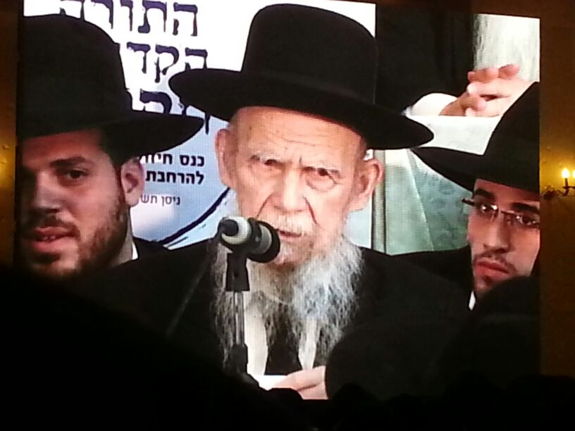 כינוס לב לאחים ניסן תשע''ד ער''ח אייר עד צילם יעקב כהן חדשות 24 (53)