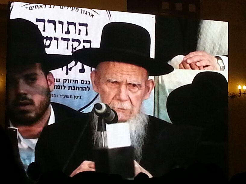 כינוס לב לאחים ניסן תשע''ד ער''ח אייר עד צילם יעקב כהן חדשות 24 (54)