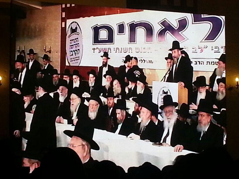 כינוס לב לאחים ניסן תשע''ד ער''ח אייר עד צילם יעקב כהן חדשות 24 (57)