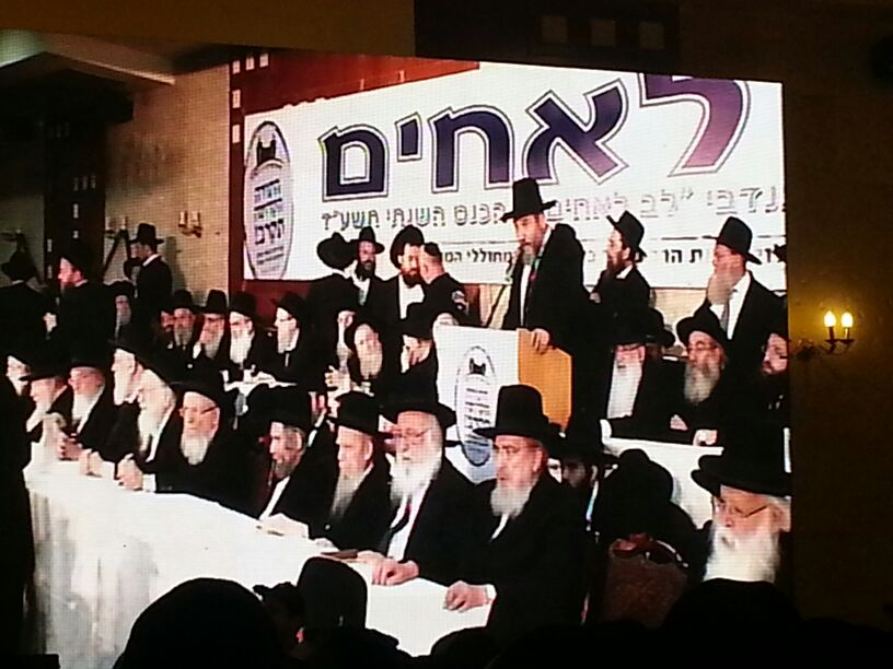 כינוס לב לאחים ניסן תשע''ד ער''ח אייר עד צילם יעקב כהן חדשות 24 (60)
