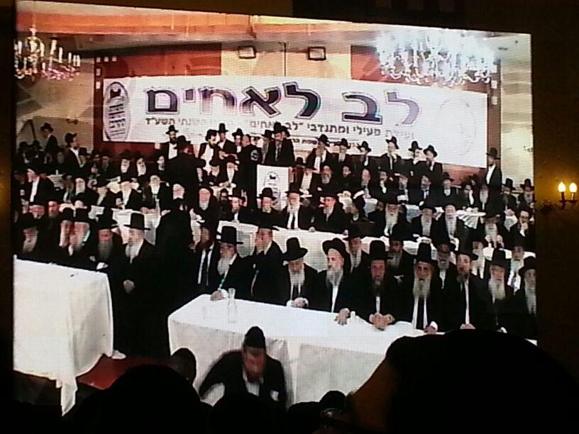 כינוס לב לאחים ניסן תשע''ד ער''ח אייר עד צילם יעקב כהן חדשות 24 (62)