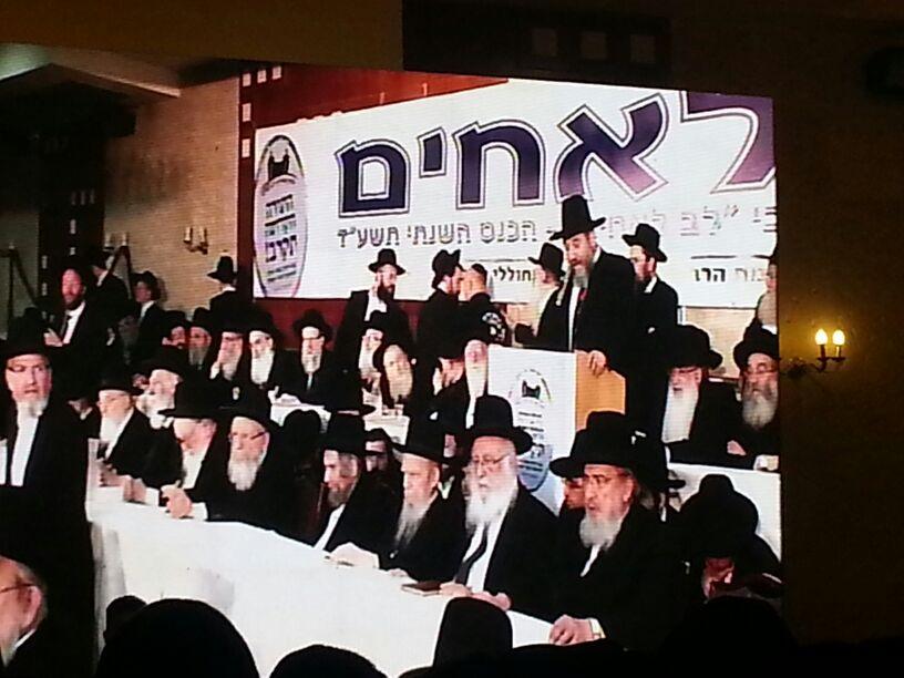 כינוס לב לאחים ניסן תשע''ד ער''ח אייר עד צילם יעקב כהן חדשות 24 (64)