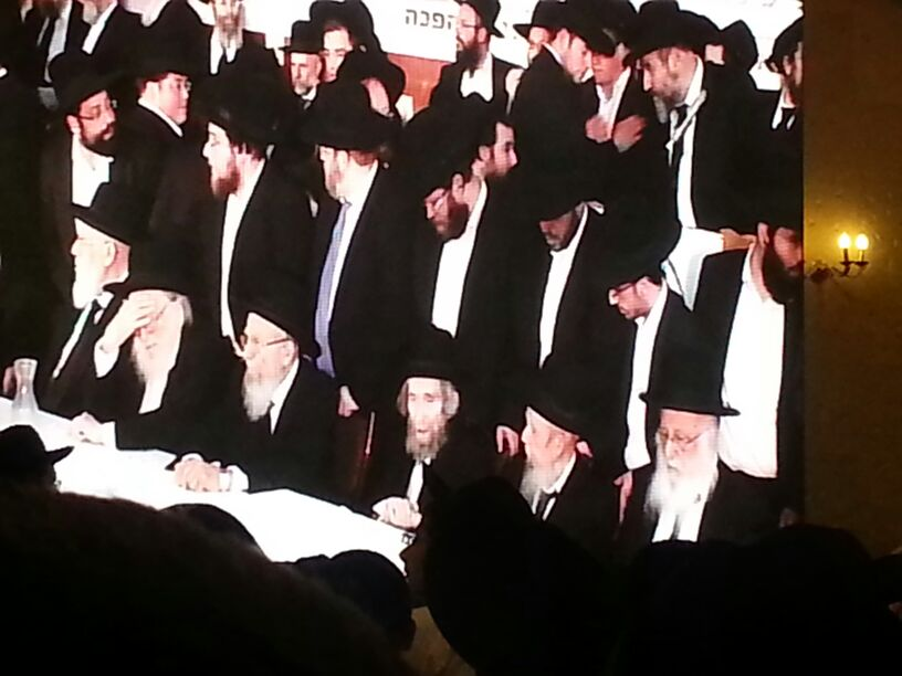 כינוס לב לאחים ניסן תשע''ד ער''ח אייר עד צילם יעקב כהן חדשות 24 (67)