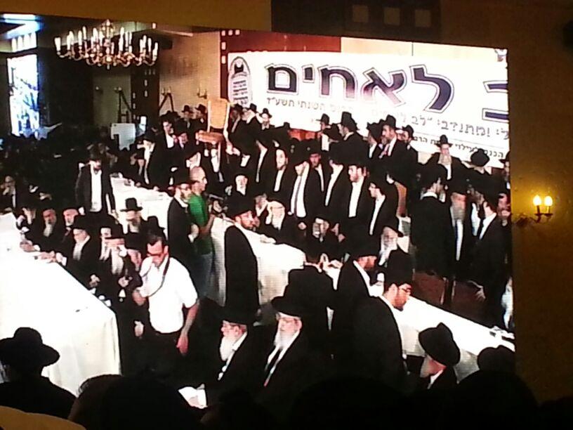 כינוס לב לאחים ניסן תשע''ד ער''ח אייר עד צילם יעקב כהן חדשות 24 (78)