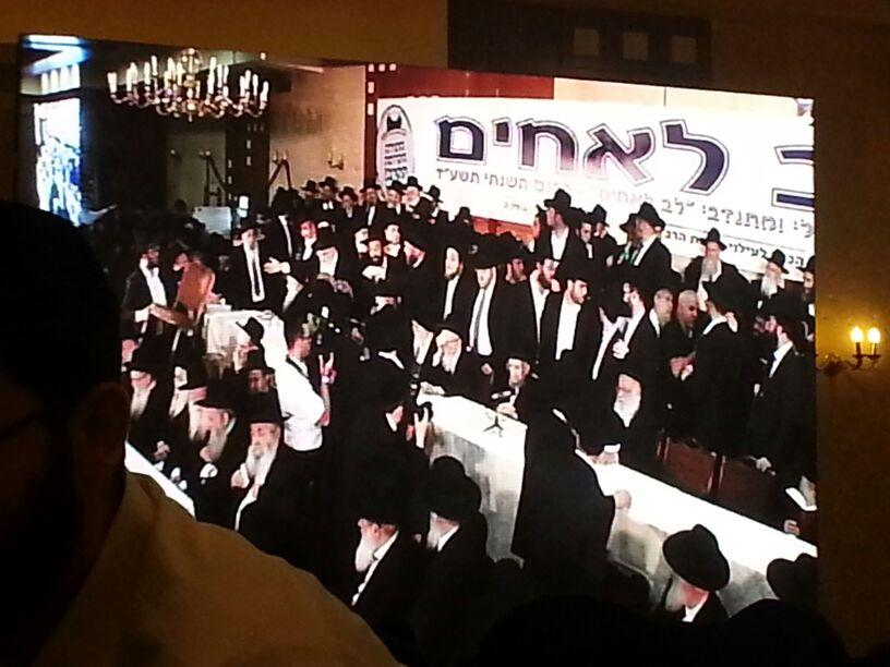 כינוס לב לאחים ניסן תשע''ד ער''ח אייר עד צילם יעקב כהן חדשות 24 (80)