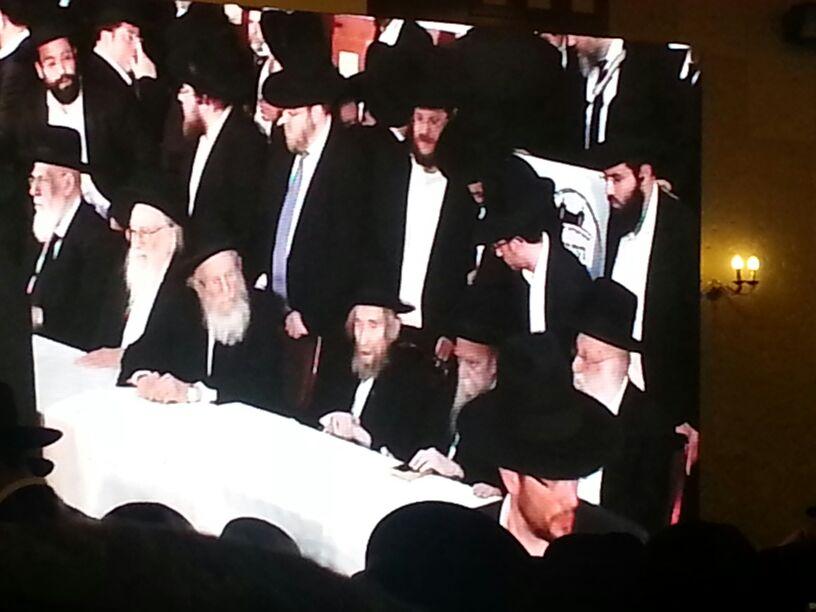 כינוס לב לאחים ניסן תשע''ד ער''ח אייר עד צילם יעקב כהן חדשות 24 (82)
