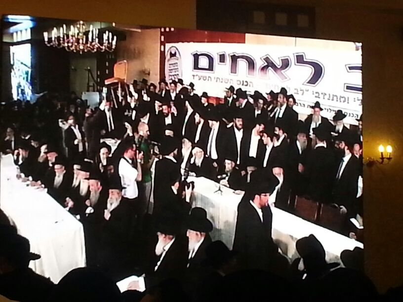 כינוס לב לאחים ניסן תשע''ד ער''ח אייר עד צילם יעקב כהן חדשות 24 (84)