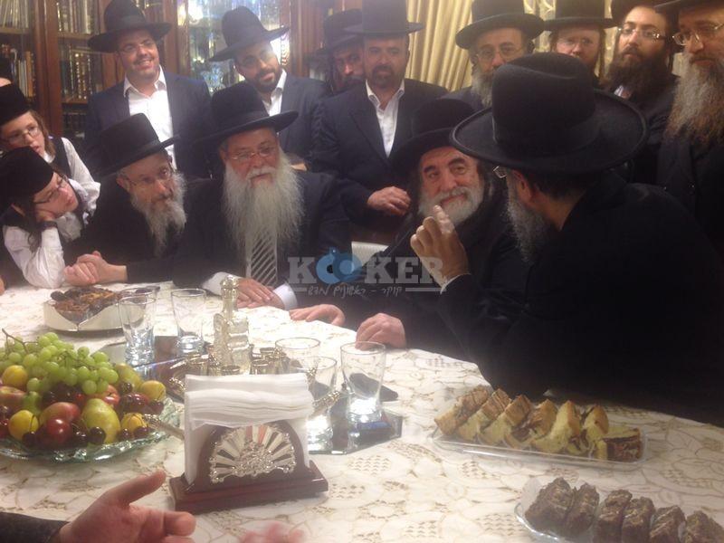 אדמו''ר מויז'ניץ הרב דוד יוסף באלעד משיף