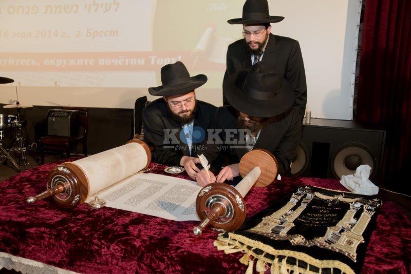 בריסק הכנסת ספר תורה אייר ע''ד (7)