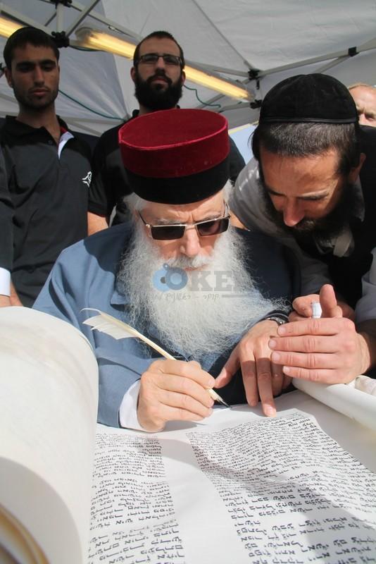 הכנסת ס''ת עם הרב יחיאל אבוחצירא רמלה צילם אור הרשב''י (7)