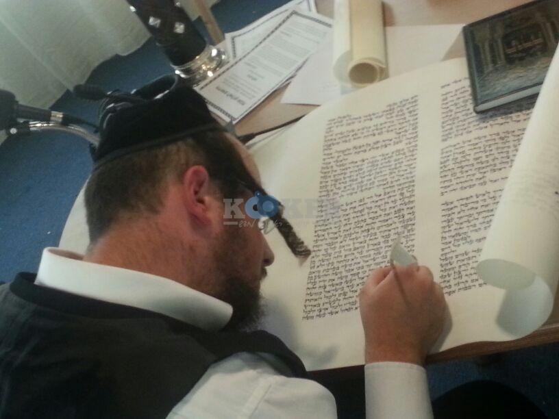 כתיבת ספר תורה אור הרשב''י (3)