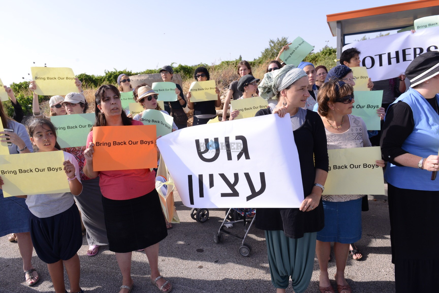 עצרת אמהות בגוש עציון צילם משה בן נאים 24 (6)
