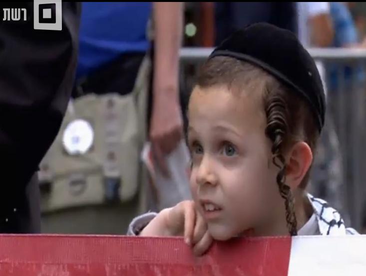 ילד חרדי נגד ישראל