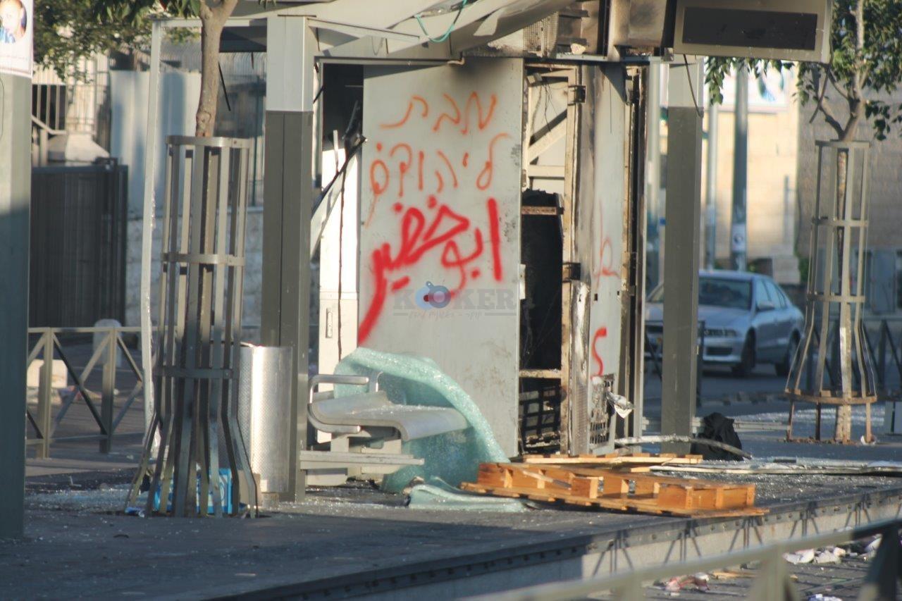 נזקי רכבת הקלה מביכלר (1)