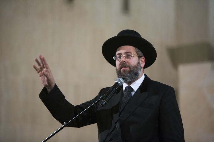 הרב דוד לאו - פלאש